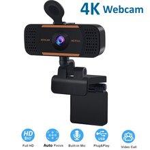 4k webcam conferência pc webcam autofoco usb web camera desktop para reunião de escritório casa com microfone 1080p hd completo web camera