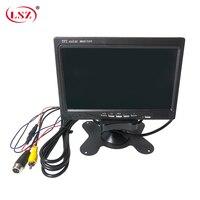 LSZ 7 cal monitor samochodowy 70/70/50/70 (L/R/U/D kąt widzenia 350cd/m2 jasność do przyczep i naczep/zbiornik/duża ciężarówka w Monitory i wyświetlacze do telewizji przemysłowej od Bezpieczeństwo i ochrona na