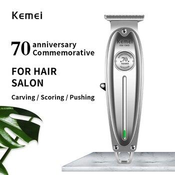 All Metal Professional Hair Clipper Men Electric Cordless Hair Trimmer 0mm Baldheaded T Blade Haircut Machine Barber 1