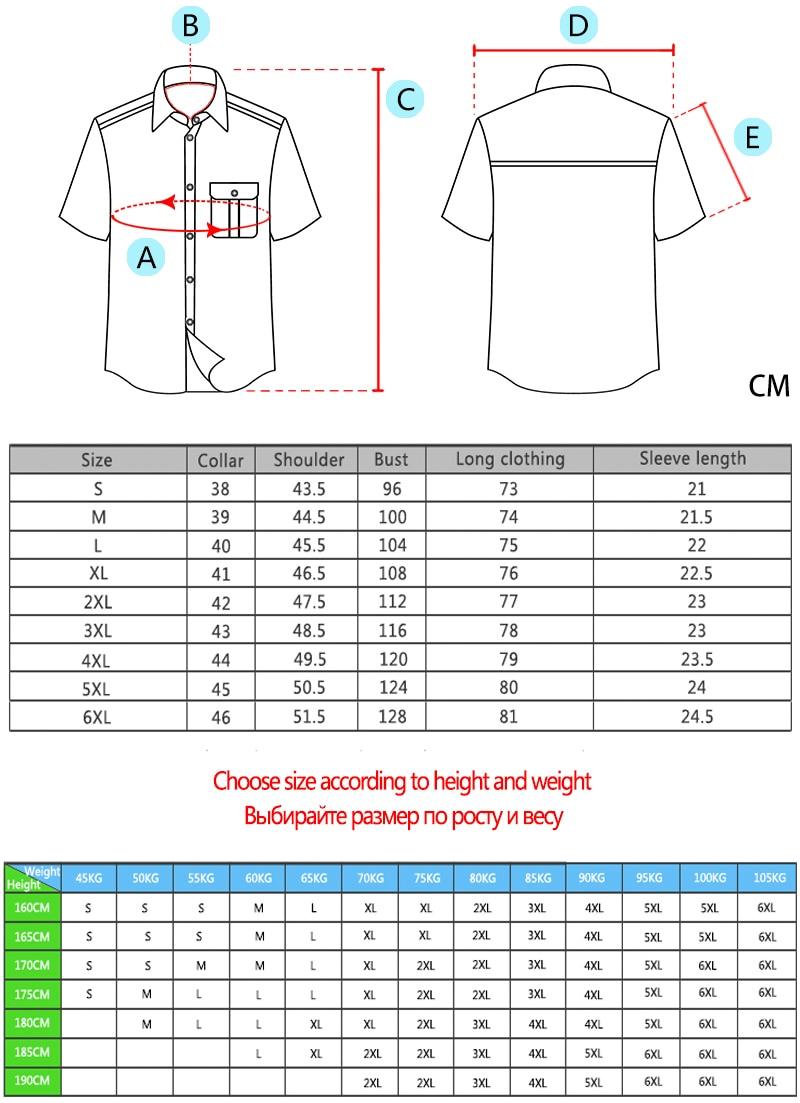 Aoliwen brand Short Sleeve Shirt Men 2021 Summer New Office Basic Style Men's Oxford Shirt Plus Size Solid Cotton Male Shirt Top
