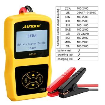 Probador de batería de coche BT360, 12V, prueba de carga, analizador Digital, baterías de diagnóstico automotriz, BT-360 de análisis 1