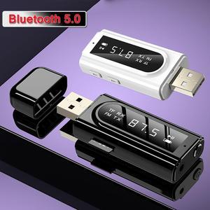 6 in 1 Bluetooth 5.0 Transmitt