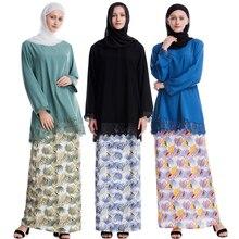Clothing Abaya Muslim Fashion for Women De Moda Musulmana European Jilbab Islamic Haleychan