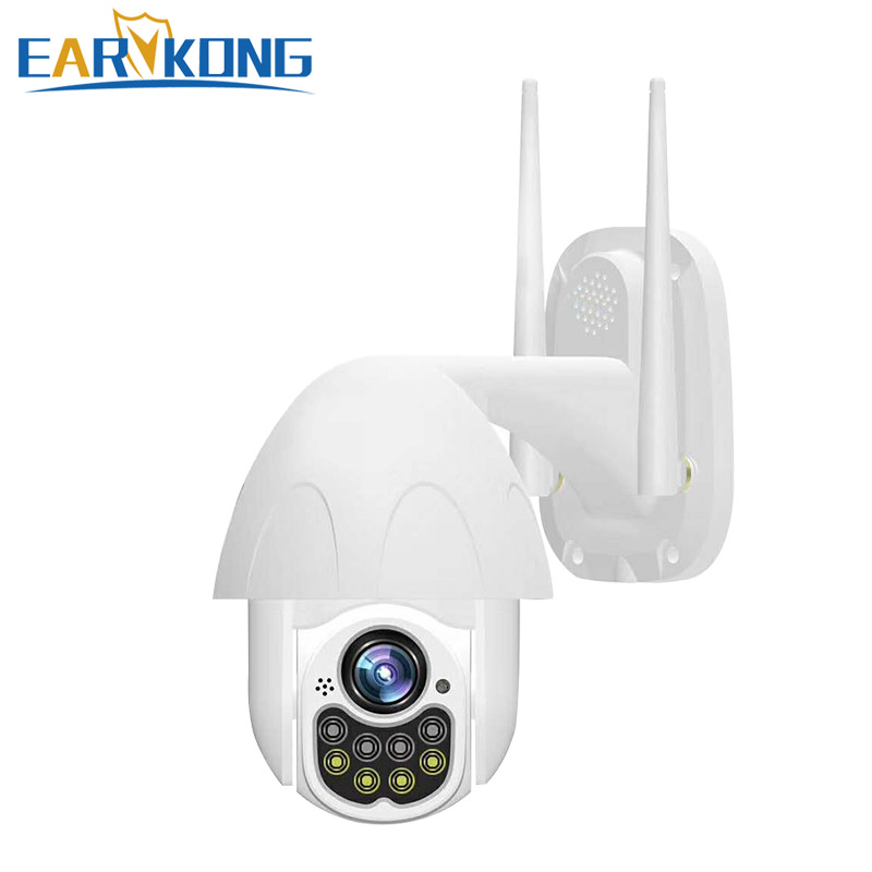 EARYKONG Outdoor Waterproof Wifi Camera Automatic TrackingPTZ Control Infrared Light And White Light Home Surveilance IP Camera