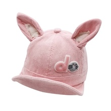 New Children Adjustable Sun Protection Hats Newborn Cartoon Print Casual Ear Design Visors Boys Girls Cap Hat Caps 1-5Y
