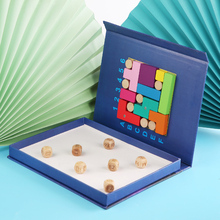 Children Wooden Magnetic Block Puzzle Logical Thinking Square Matching Game