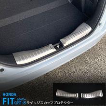 2 шт автомобильные аксессуары задний протектор для honda fit