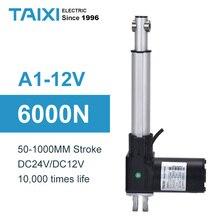 цена на 300mm linear actuator 12v DC motor 350mm 400mm stroke electric telescopic actuator 4000n 450mm 500mm Lift line actuator