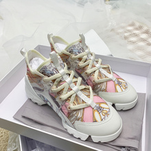 Shoes-Trainer Sneakers Women Platform-Shoes Chunky White Genuine-Leather Height Patchwork