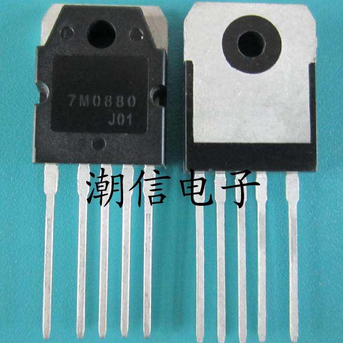 5pcs/lot 7M0880 FS7M0880TU TO-3P In Stock