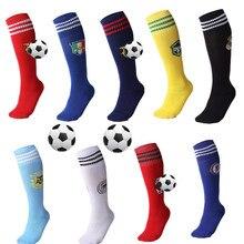 Профессиональные футбольные носки для взрослых и детей, футбольные Клубные дышащие гольфы, спортивные носки для мальчиков и девочек