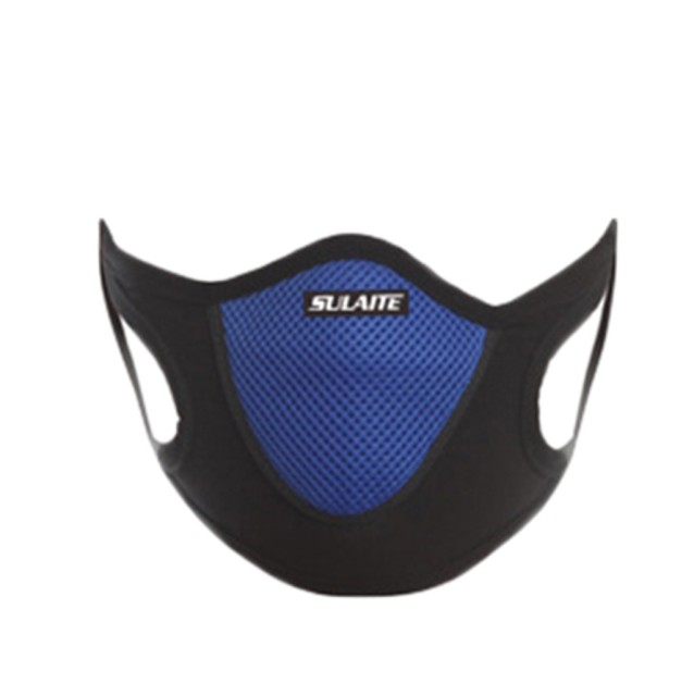 Breathable Mask Dust-proof Anti-ultraviolet Lycra Masks Riding Mask Windproof Mouth-muffle Face Masks Health Care 1