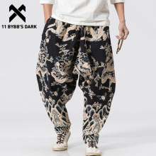 11 BYBB'S DARK Dragon 3d Print Wide Leg Linen Casual Pants Male Knickerbockers Harem Joggers Chinese Trousers Us Size M-3XL