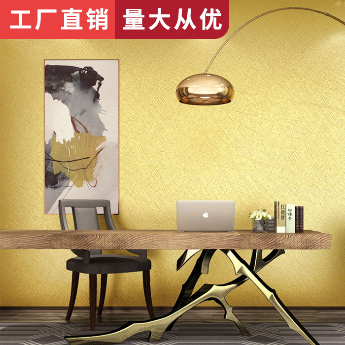 KTV Ceiling Background Wallpaper Solid Color Gold Aureus Drawing Silver Waterproof Silk Gold Foil Wallpaper