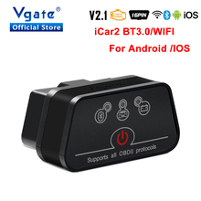 Vgate iCar2 ELM327 بلوتوث v2.1 سيارة التشخيص السيارات أداة OBD OBD2 واي فاي ل أندرويد/IOS الماسح iCar 2 الدردار 327 odb2 رمز القارئ