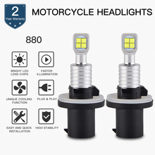 Bevinsee LED Motorcycle Headlight Moto Bulb For ARCTIC CAT 450 4x4 LTD EFI 2011 550 2012 1500LM/Kit
