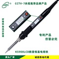 Yi Chen Manufacturers Direct Selling LCD Digital Constant Temperature Electric Soldering Iron 80W High Power Soldering Iron Inte|Butt Welders| |  -
