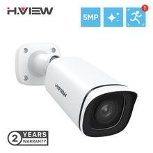 Hview 5mp ip камера poe наружная цветная Водонепроницаемая ночного