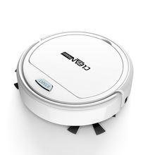Умный робот пылесос ленивый бытовой автоматический маленькая