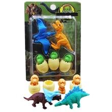 2020 Tyrannosaurus Rex Shaped Eraser Sets for King of Animal World Magic Eraser with Kawaii Korean Stationery Design Free Gifts