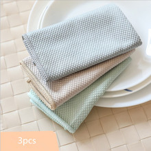 3pcs/lot Home Kitchen Towel Super Absorbent Clean Cloth Sink Wipe Coral fleece Cleaning Towels Household Tools