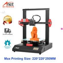 Liberação anet impressora 3d et4 reprap i3 impressora impressora diy kit impressora 3d kit de nivelamento automático impressão do currículo