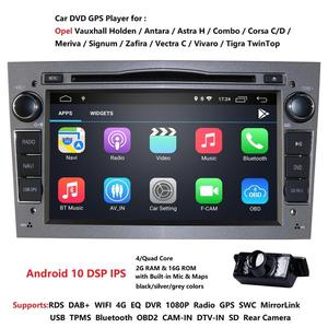 DSP IPS 4G android 10 car dvd for Opel Vauxhall Astra Meriva Vectra Antara Zafira Corsa gps radio video wifi multimedia player(China)