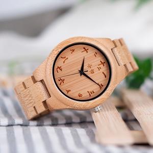 Image 2 - ブランド BOBO BIRD Watch Men Japan Movement Watches mens watches top brand luxury Made of Bamboo Wristwatch OEM Drop Shipping
