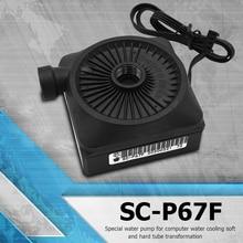 SC-P67F Silent Mini Water Cooler Circulation Pump Computer C