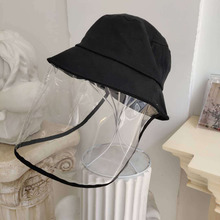 Fisherman Cap Unisex Fashion Solid Black Gothic Hat Casual Outdoor Sunscreen Full Face Protective Mouth Masks Anti-Dust Caps
