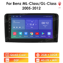 2G + 32G الروبوت 10 لمرسيدس ML W164 GL GL320 ML350 ML500 X164 GL350 GL450 2005   2012 راديو السيارة الوسائط المتعددة