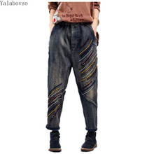 цена на 2019 Vintage Retro jeans for women  ripped jeans for women  Full Length  Elastic Waist  high waisted jeans skinny A888Z40