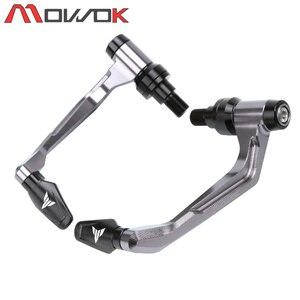 Image 5 - For YAMAHA MT07 MT09 MT 10 MT 125 MT 03 MT 01 XSR Handlebar Grips Brake Clutch Levers Guard Protector+Hand Grips Bar End Cap