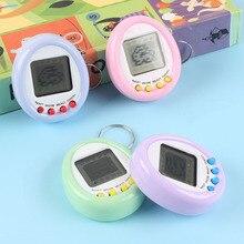 Keyring Pets-Toys Gift Tamagotchi 90S Christmas Funny Virtual-Cyber Educational Nostalgic