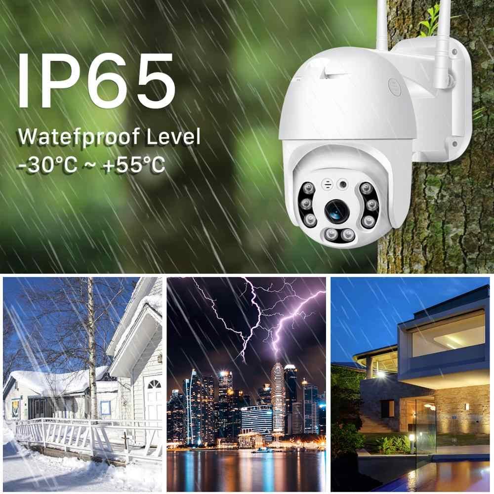 واي فاي PTZ IP كاميرا في الهواء الطلق HD 1080P 4X التكبير اتجاهين الصوت واي فاي IP كاميرا السيارات تتبع اللون الأشعة تحت الحمراء للرؤية الليلية كاميرا تلفزيونات الدوائر المغلقة YCC365