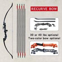 Рекурсивный лук для стрельбы из лука 30/40 фунтов профессиональные