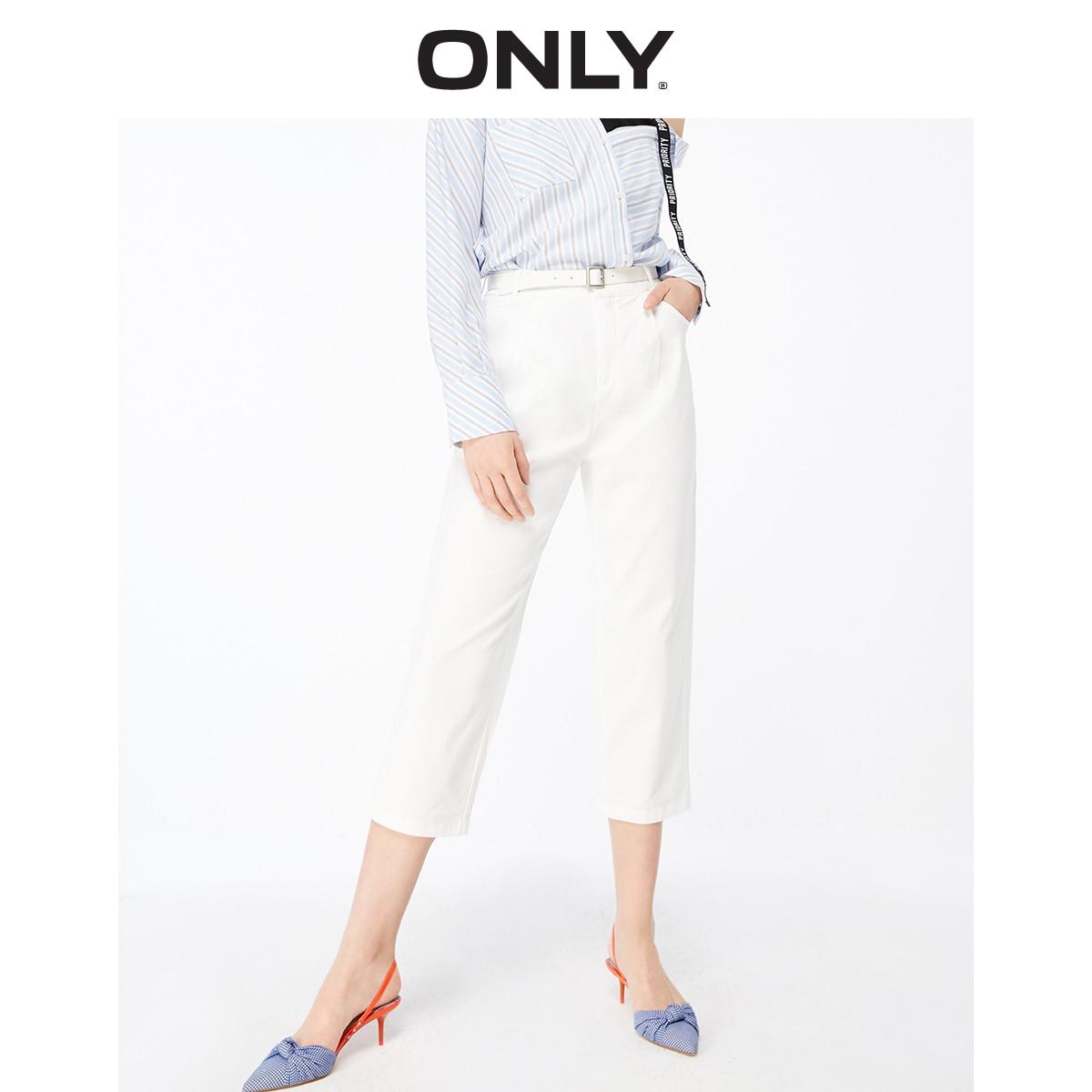 ONLY Women's Loose Fit Capri Pants | 11916J527