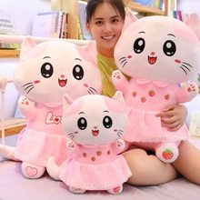 Sweet Pink Cat Plush Toy Soft Cartoon Anime Animal Fat Cat Stuffed Doll Bed Pillow Cushion Children Girl Christmas Birthday Gift 7 colors 40 30 cm plush toy stuffed animal doll anime toy cat skin girl kid cute cushion