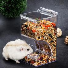 Акриловая кормушка для хомяка Ежик товары для домашних животных прозрачный автоматический дозатор корма для домашних животных Кормушка для хомяка миска для еды безопасная безвкусная