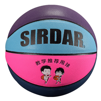 SIRDAR Women Basketball Ball Official Size 4 PU Leather Outdoor Indoor High Quality Training Women Child Basketball image