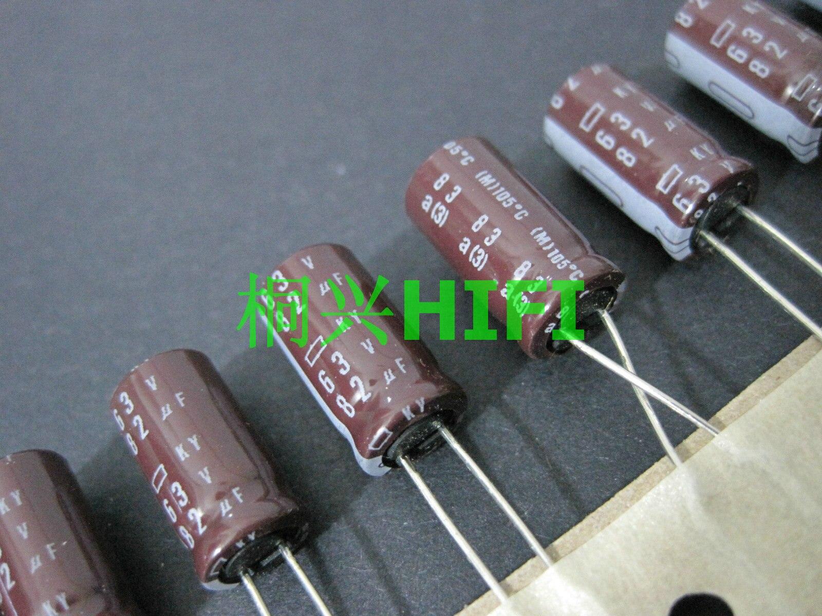 50pcs NEW CHEMI-CON NIPPON KY 63V82UF 8x15MM Electrolytic Capacitor 82UF 63V NCC Ky 63v 82uf