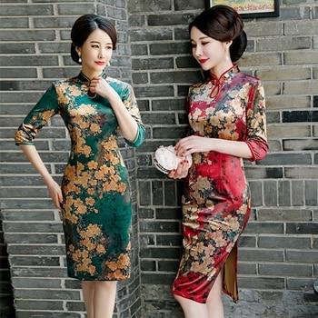 Chinese Winter new gold velvet long cheongsam show cheongsam print elegant daily cheongsam dress Party Wear Slim cheongsam фото
