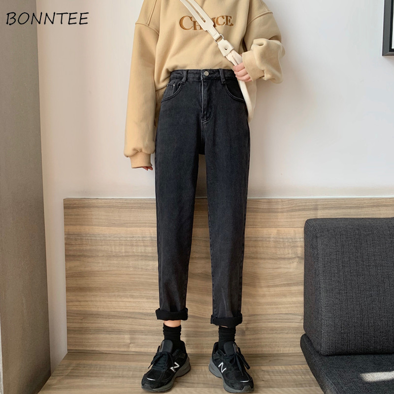 Jeans Women Straight Retro Simple Boyfriend Unisex High Waist Pockets All-match Chic Harajuku Womens Trousers Fashion Korean New