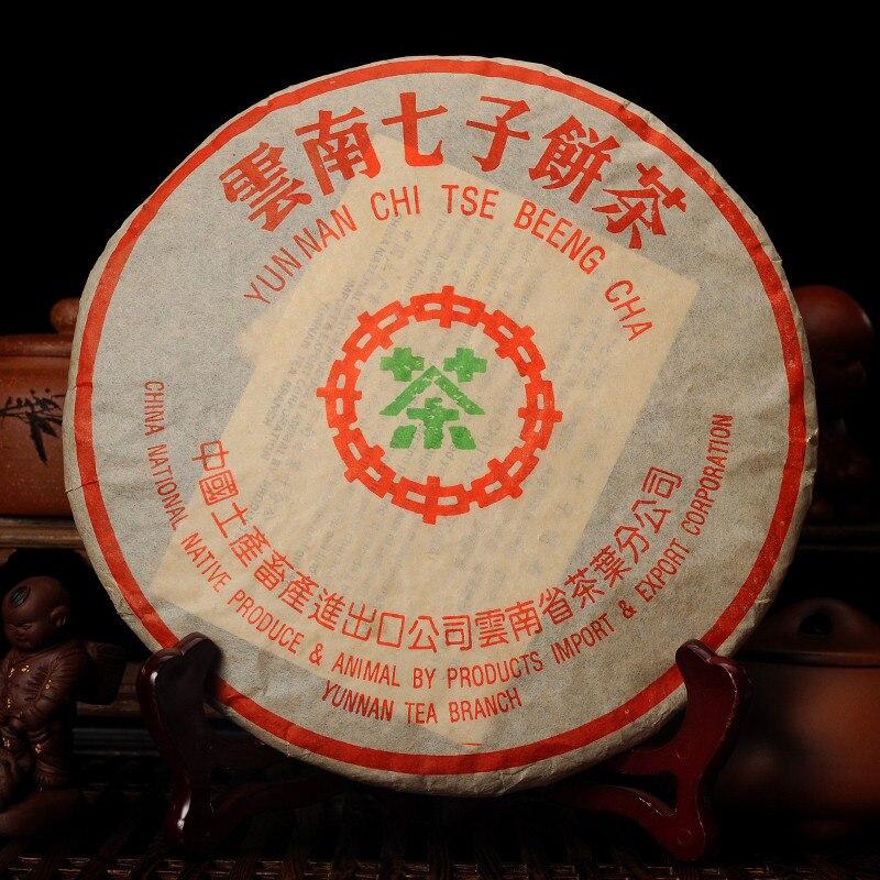 15 Years Aged Zhong Cha Green Seal Chinese Pu-erh Tea Yunnan Shu Puer Ripe 357g CNNP