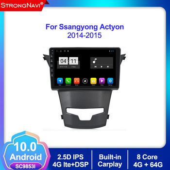 Android 10.0 Octa Core 4GB di RAM 64GB Rom Car DVD GPS Multimedia Player Car Stereo per SsangYong Korando 2014 Radio Headunit 4G