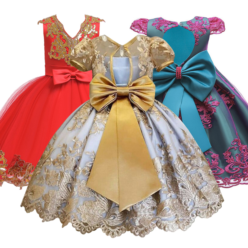 Elegant Girl Princess Dinner Party Beauty Embroidery Golden Dress Girl Dance Performance Party Princess's First Ball Dress