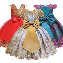Elegant Girl Princess Dinner Party Beauty Embroidery Golden Dress Girl Dance Performance Party Princesss First Ball Dress