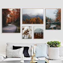 Plants Woods Maple Leaves Landscape Wall Art Canvas Painting  Nordic Posters And Prints Pictures For Living Room