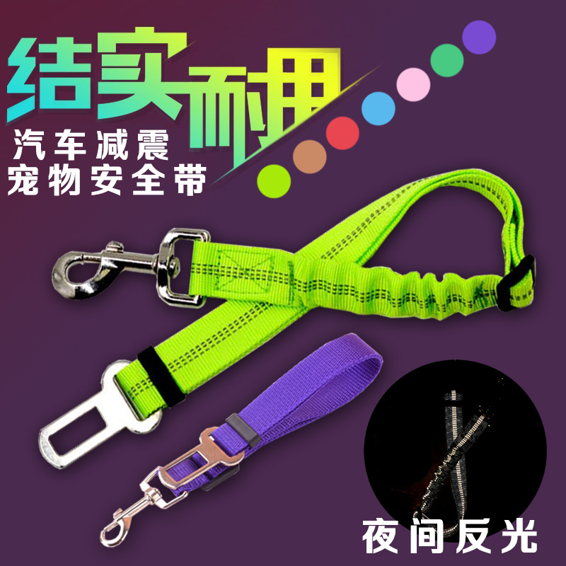 Dog Protection Pet Car Protection Car Mounted Safety Buckle Dog Nursing Safety Belt Lanyard Car Traction Supplies