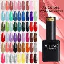 УФ Гель лак для ногтей 72 цвета